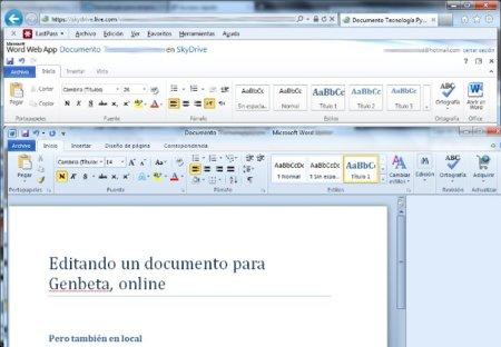 Misma interfaz + productividad