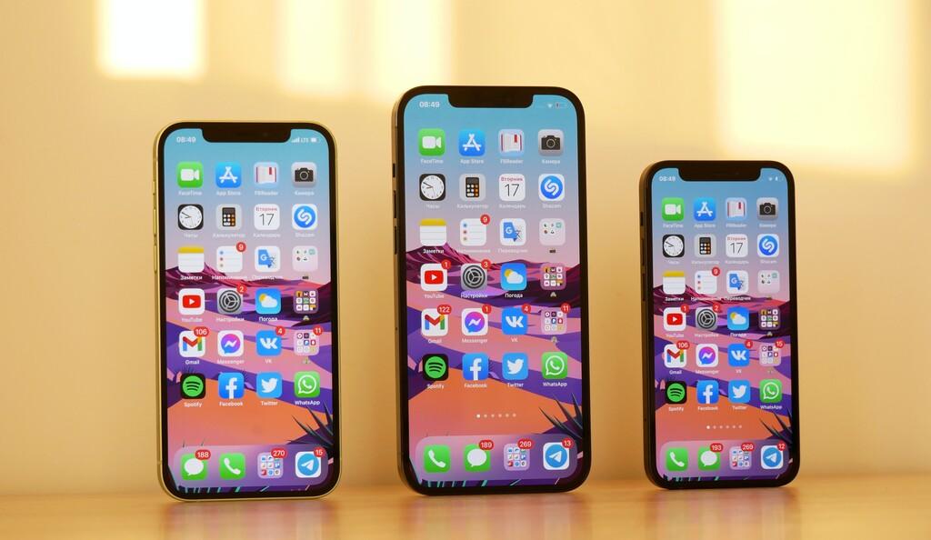 Los iPhone 13 mantendrán el precio de la generación actual y las mismas opciones de almacenamiento, según TrendForce