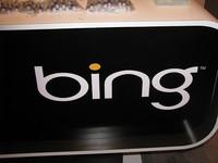 Deshacerse de su buscador Bing para concentrarse en su negocio principal, ¿una buena estrategia para Microsoft?