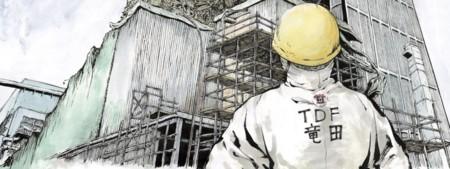 'Ichi Efu': Fukushima por dentro