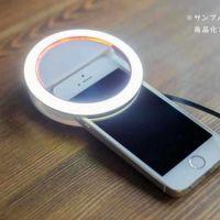 Este aro luminoso pretende mejorar la calidad de tus selfies nocturnos