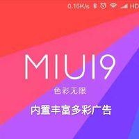 MIUI 9 llegaría en julio con mejoras en el rendimiento, modo multiventana, PiP y más