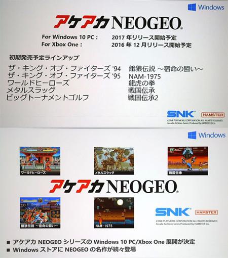 Aca Neo Geo Xbo Pc