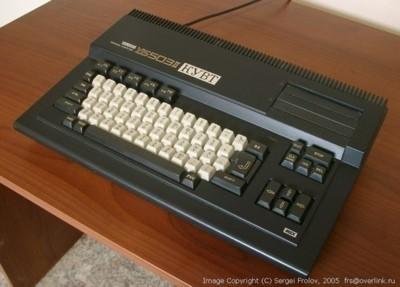 Galería de ordenadores rusos