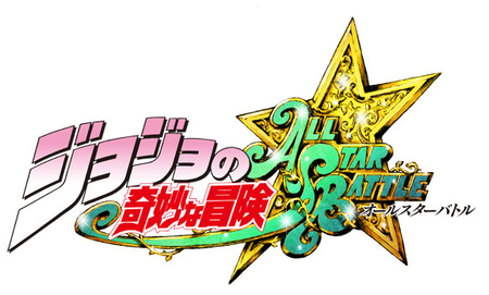 Y la sorpresa de Namco Bandai era... 'JoJo's Bizarre Adventure All Star Battle' a cargo de CyberConnect 2 y para PS3
