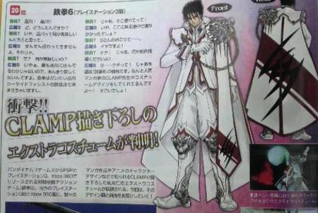 Las CLAMP vestirán a algunos personajes de 'Tekken 6'