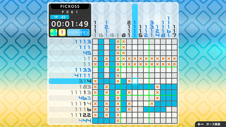 Picross 2 02