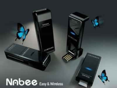 Nabee, añade WUSB a las cámaras de Samsung