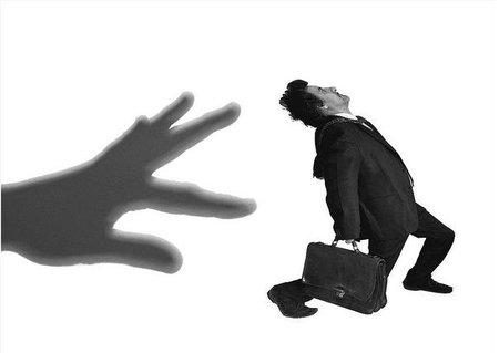 Las relaciones laborales en la empresa: el despido y sus modalidades