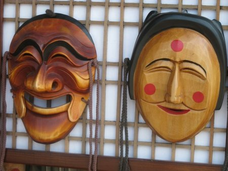 Corea del Sur: Visita cultural a dos aldeas con más de 600 años de historia