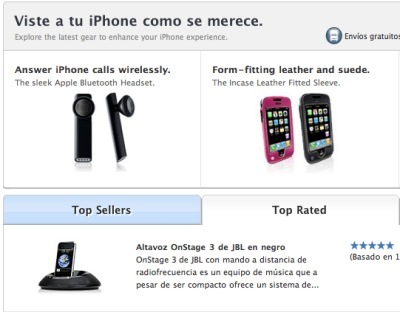 Accesorios para el iPhone disponibles ya en la Apple Store