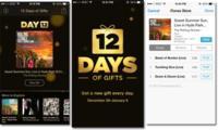 Después de seis años, los 12 días de regalos de Apple desaparecen sin previo aviso