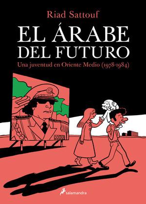 Arabe Del Futuro portada sattouf