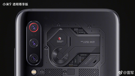 Xiaomi Mi 9 Battle Angel 12 Gb Ram