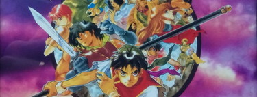 Retroanálisis de Suikoden, el RPG de Konami eclipsado por Final Fantasy VII en PlayStation