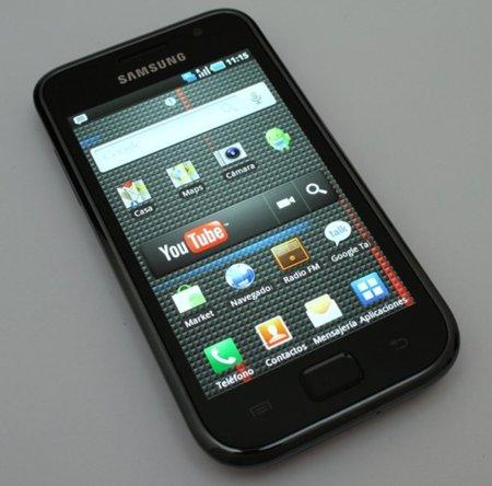 Samsung Galaxy S, análisis (I)
