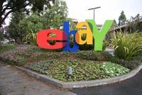 Ebay, la historia de un desmantelamiento
