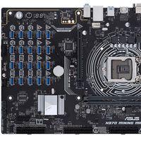 Esta placa base de ASUS permite conectar 20 GPUs para crear una bestia de la minería de criptomonedas