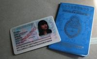 Documentos de viaje para viajar al MERCOSUR