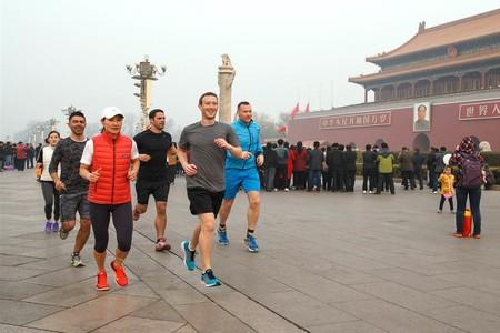 160318 Zuckerberg Runs In Tiananmen Square Yh 0316p C3fd2a02256d8ca13da3bd57493ed4f3 Nbcnews Fp 1200 800