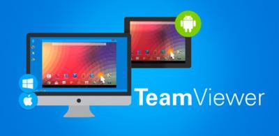 TeamViewer QuickSupport ahora con compatibilidad para Android TV