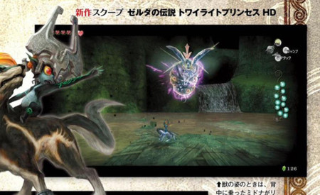Zelda Twilight Princess Hd 01