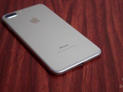 Apple supera a Samsung y vende más smartphones en el último trimestre de 2016