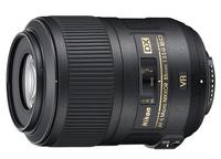 Nikon 85 mm f3.5 macro