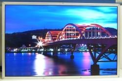 Samsung presenta un monitor con DisplayPort
