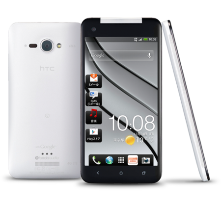 HTC J Butterfly, cinco pulgadas y resolución Full HD