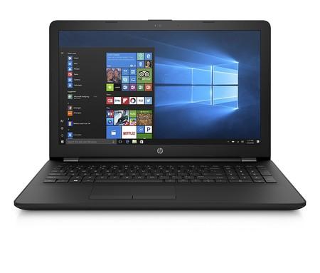 Portátil HP 15-BS044NS, con Core i7 y 8GB de RAM, por sólo 599 euros y envío gratis en PcComponentes