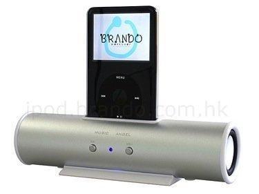 iSing, dock y altavoces para iPod