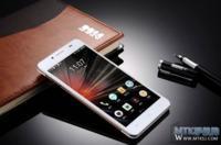 Ouki A5 ve la luz en China a un precio de 68 euros