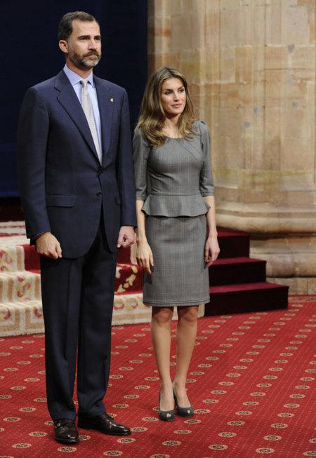 Princesa Letizia premios Príncipe de Asturias por la mañana