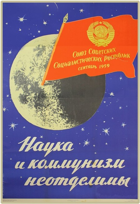 Ciencia Rusia
