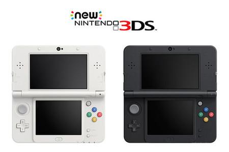 New Nintendo 3DS, así es la renovación de la consola portátil de Nintendo