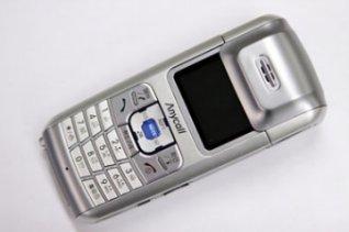 Samsung anuncia el primer teléfono con cámara de 5 megapíxeles