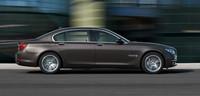 Estos podrían ser los motores del futuro BMW Serie 7 2016