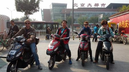 Visita Beijing (China) en un Scooter eléctrico