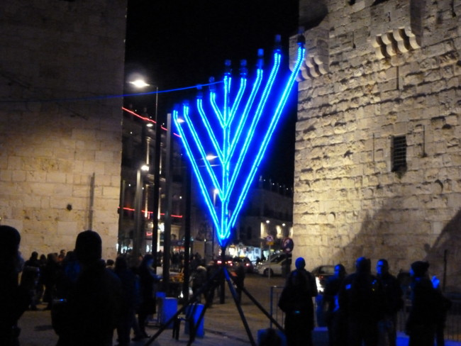 Old Jerusalem Jaffa Gate Blue Hanukiah Closeup