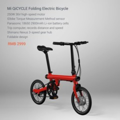Foto 1 de 16 de la galería qicycle-electric-folding-bike en Xataka