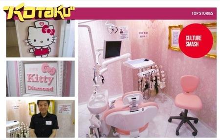 Hello Kitty también tiene una clínica dental para los más pequeños
