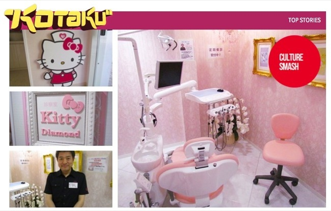 Hello Kitty Dentist