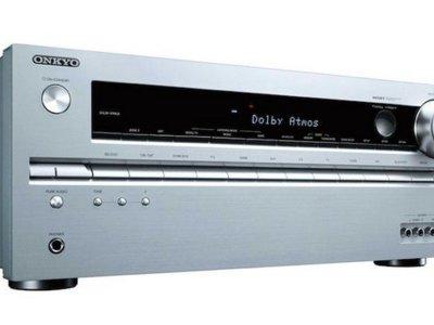 Onkyo TX-NR545, el receptor más barato de la marca compatible con Dolby Atmos