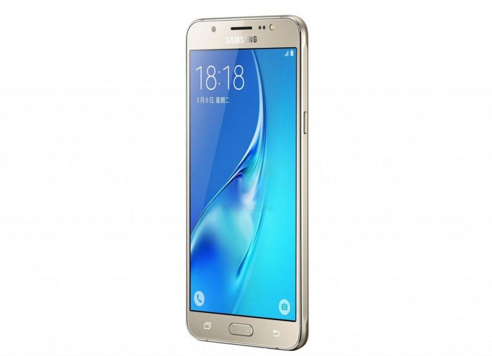 Foto de Imágenes del Samsung Galaxy J5 2016 (2/12)