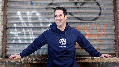 Sudadera de WordPress