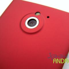 Foto 7 de 15 de la galería analisis-sony-xperia-sola en Xataka Android