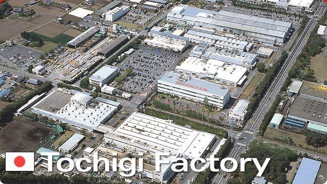 Instalaciones de Honda en Tochigi