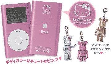 Edición limitada iPod Mini de Hello Kitty