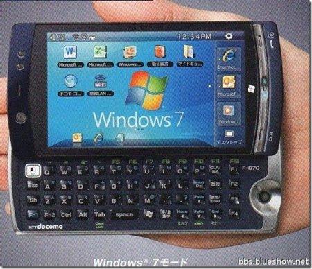 NTT Docomo podría lanzar un móvil con Symbian y Windows 7